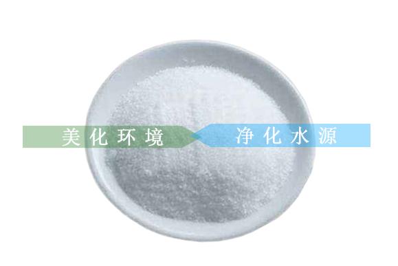各型号聚丙烯酰胺使用方法和用量