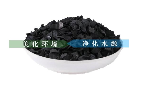 不定型颗粒活性炭